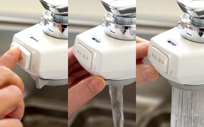 用途によって切替自由自在 水流4段切替