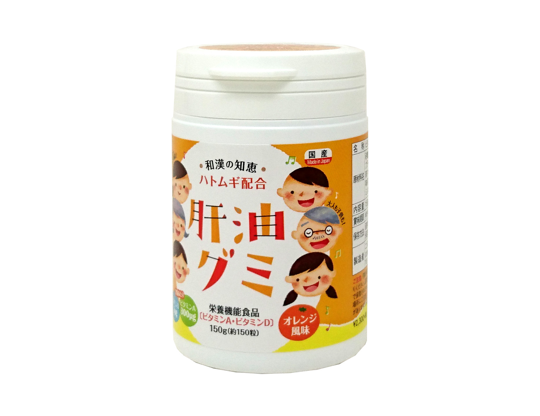 ハトムギ配合 肝油グミ 葉酸プラス 栄養機能食品