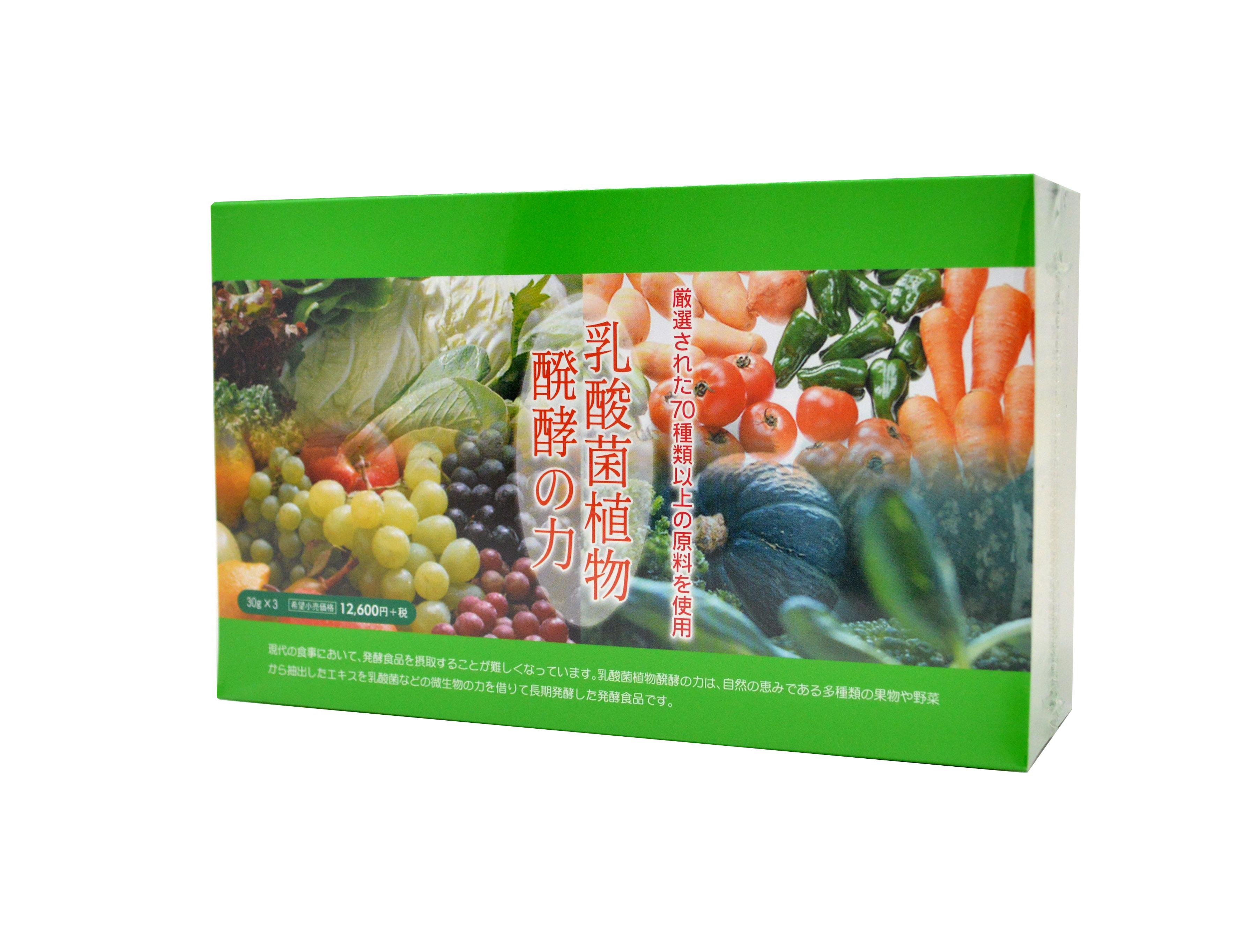 乳酸菌植物発酵の力
