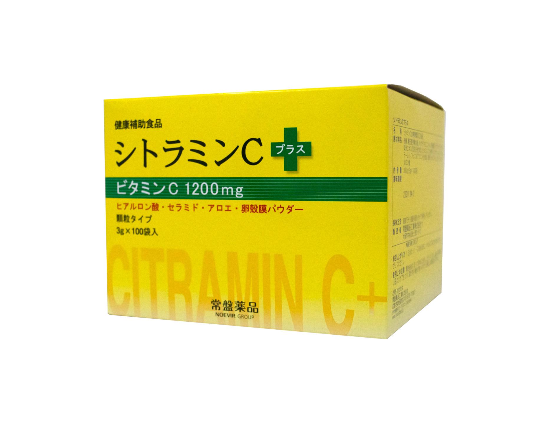 ビタミンC 1200mg シトラミンCプラス 100袋入