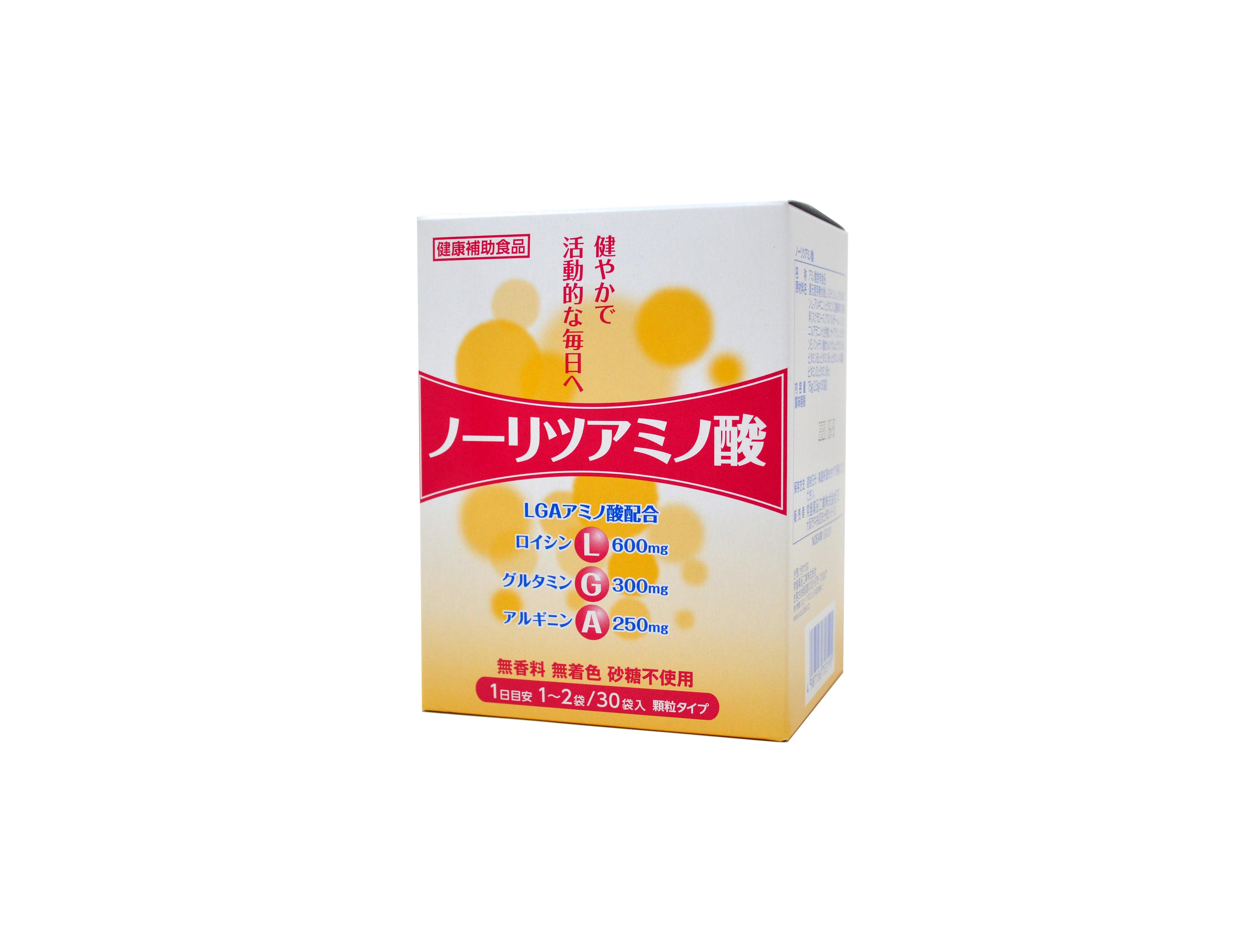 ノーリツアミノ酸